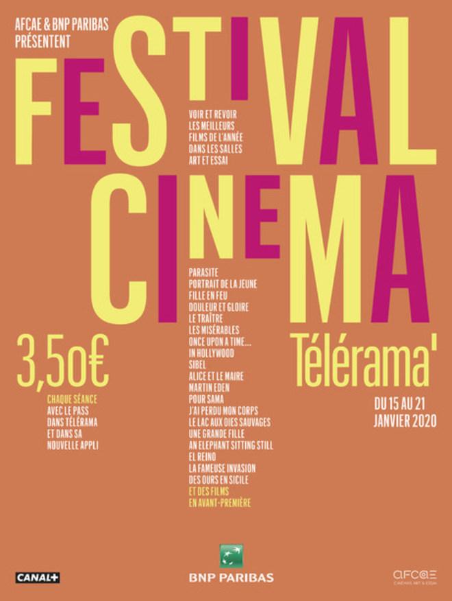 23ème Festival AFCAE/Télérama 2020